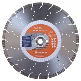Алмазные диски Husqvarna  VARI-CUT S50 - фото