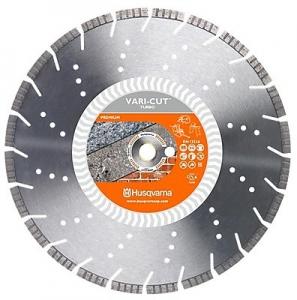 Алмазные диски Husqvarna VARI-CUT Turbo S35 - фото