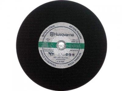 Абразивные диски Husqvarna по стали - фото