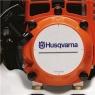 Триммер Husqvarna 236R - фото