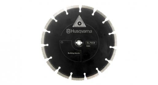 Алмазный диск CUT-N-BREAK EL70CNB - фото