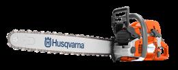 """Бензопила Husqvarna 572XP (4.3кВт/5.9 л.с., X-TORQ, AutoTune II, 18"""") - фото"""